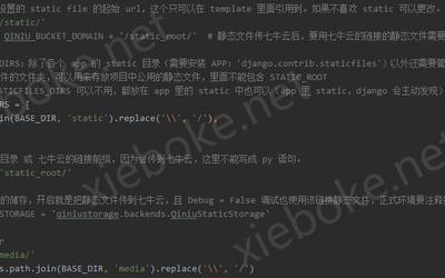 Nginx 不能访问 Django 静态文件的原因