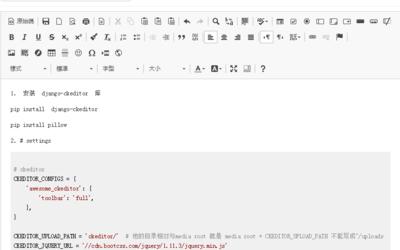 django admin 使用 ckeditor 富文本编辑器