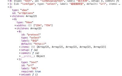 Django CKEditor 给 a tag(标签)添加 target 默认值