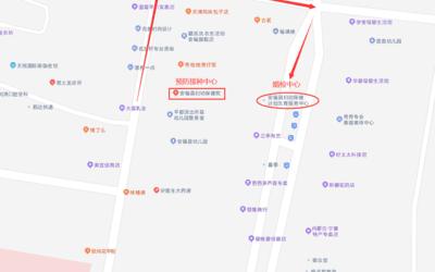 江西省吉安市安福县乡镇结婚登记(需要婚检)流程及准生证领取